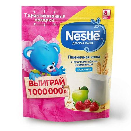 Каша молочная Nestle пшеничная яблоко-земляника 220г с 8месяцев