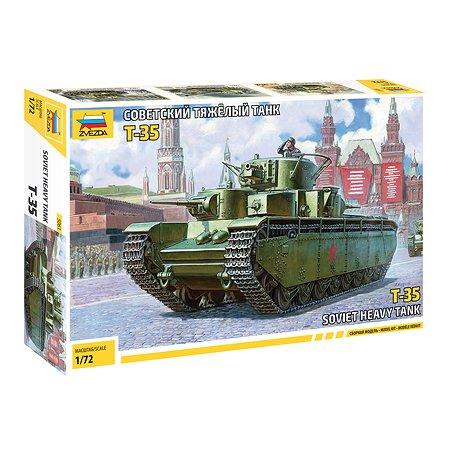 Модель сборна Звезда Советский тяжёлый танк Т-35
