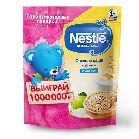 Каша молочная Nestle овсяная с яблоком 220г с 6месяцев