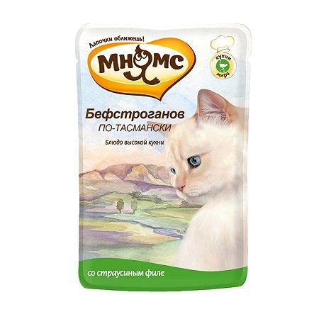 Корм влажный для кошек Мнямс 85г Бефстроганов по-тасмански с мясом страуса пауч