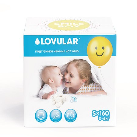 Подгузники LOVULAR Hot Wind Smile Box S 0-6кг 160шт