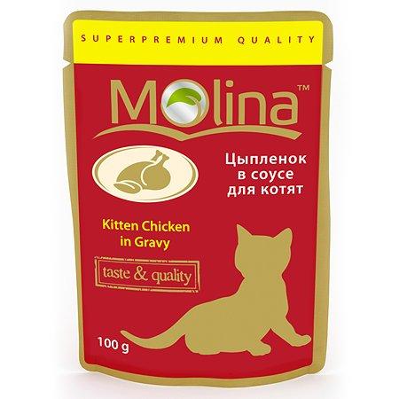 Корм влажный для котят Molina 100г цыпленок в соусе пауч
