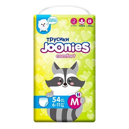 Подгузники-трусики Joonies Comfort M 6-11кг 54шт