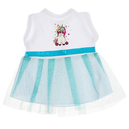 Одежда для кукол Карапуз Платье 308628