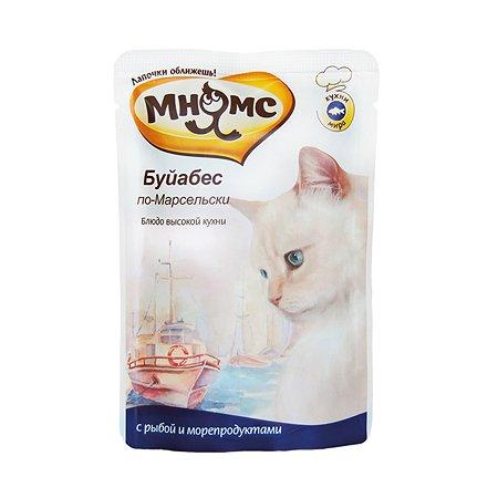 Корм влажный для кошек Мнямс 85г Буйабес по-марсельски рыба с морепродуктами пауч