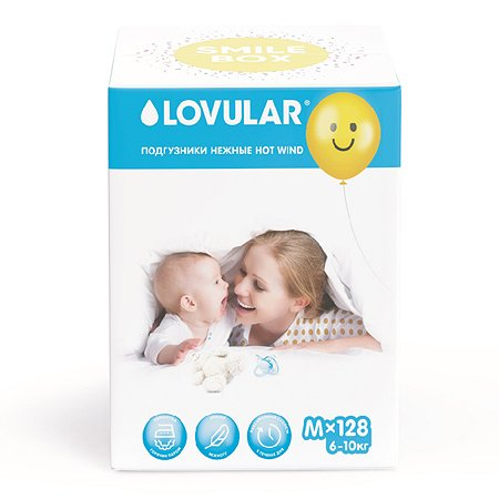 Подгузники LOVULAR Hot Wind Smile Box M 6-10кг 128шт
