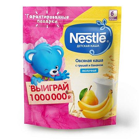 Каша молочная Nestle овсяная груша-банан 220г с 6месяцев