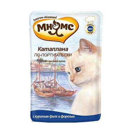 Корм влажный для кошек Мнямс 85г Катаплана по-португальски с форелью пауч
