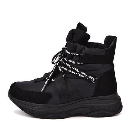 Ботинки Betsy чёрные