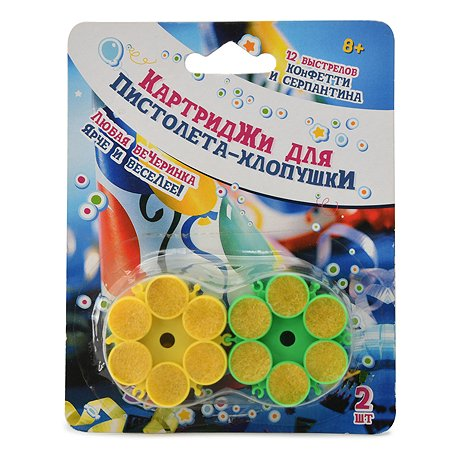 Картриджи для пистолета-хлопушки Altacto 12выстрелов 6цветов конфетти 2шт TZA-002A
