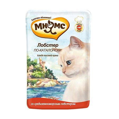 Корм влажный для кошек Мнямс 85г Лобстер по-каталонски пауч