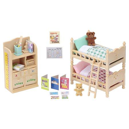 Набор Sylvanian Families Детская комната (4254)