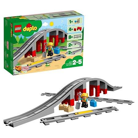 Конструктор LEGO DUPLO Town Железнодорожный мост (10872)