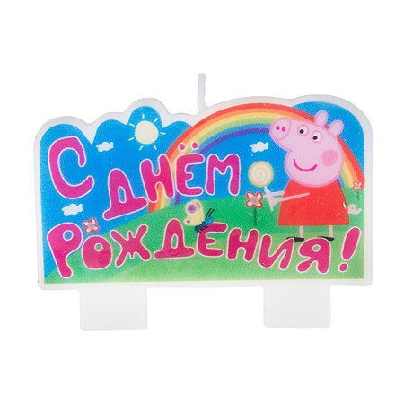 Свеча Росмэн С днем Рождения  Peppa Pig