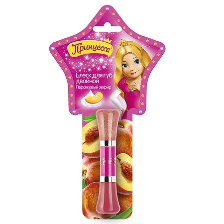 Двойной блеск для губ Принцесса Персиковый зефир