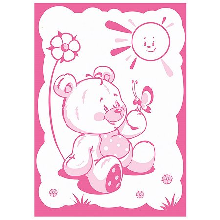 Одеяло ОТК шерстяное (Меринос) 100х140 розовое