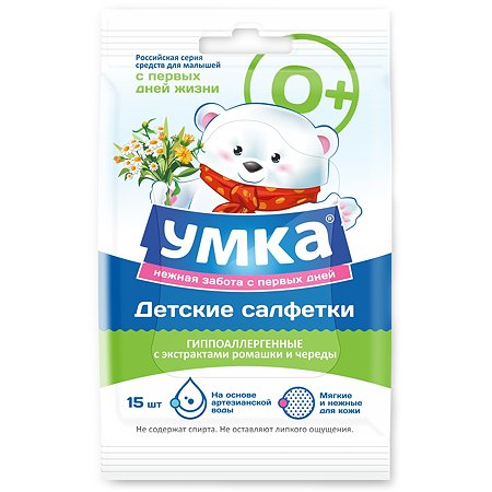 Салфетки Умкa влажные 15шт
