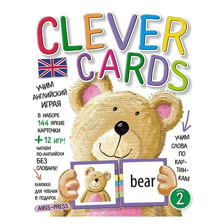 Книга Айрис ПРЕСС Учим английский играя. Уровень 2.(набор карточек+книга)