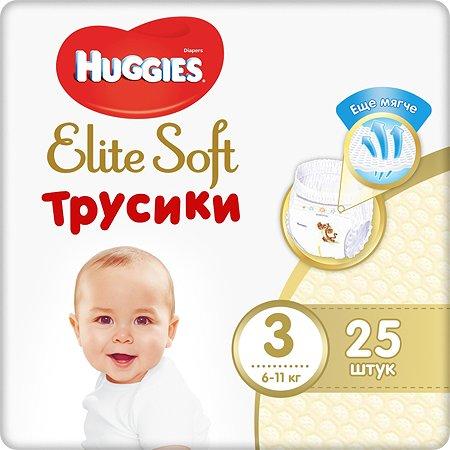 Подгузники-трусики Huggies Elite Soft 3 6-11кг 25шт