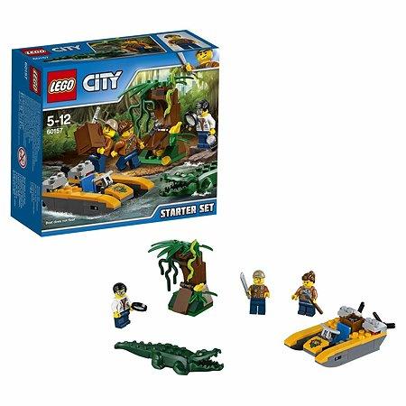 Конструктор LEGO City Jungle Explorers Набор «Джунгли» для начинающих (60157)