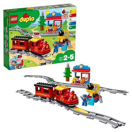 Конструктор LEGO DUPLO Town Поезд на паровой тяге (10874)