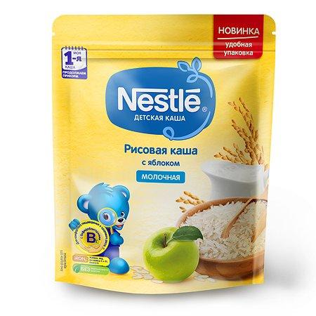 Каша молочная Nestle рисовая с яблоком 220г с 6месяцев