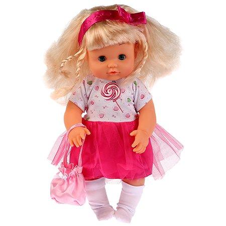 Кукла Карапуз Злата 279148