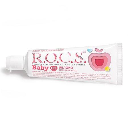 Зубная паста R.O.C.S. Baby Яблоко 45г