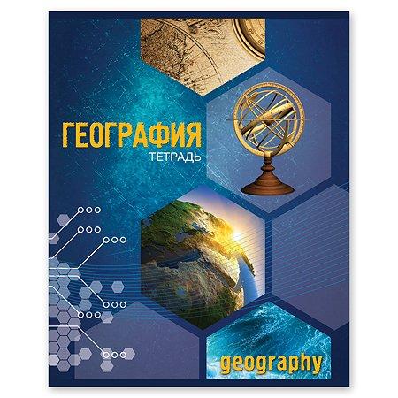 Тетрадь тематическая Полиграф Принт География А5 Клетка 48л 9879