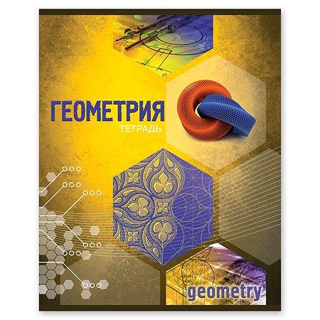 Тетрадь тематическая Полиграф Принт Геометрия А5 Клетка 48л 9880