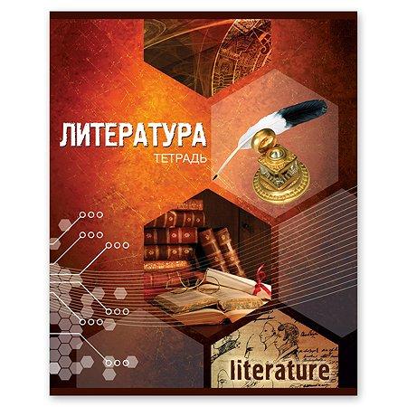 Тетрадь тематическая Полиграф Принт Литература А5 Линия 48л 9883