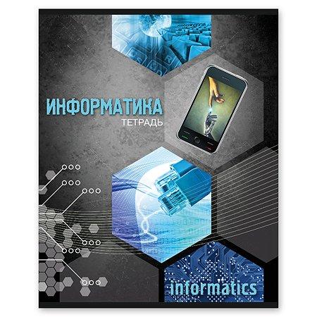 Тетрадь тематическая Полиграф Принт Информатика А5 Клетка 48л 9881