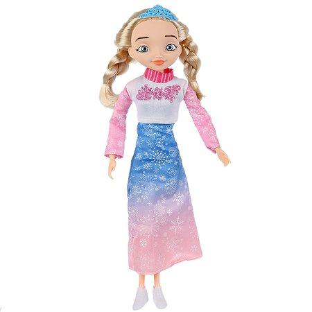 Кукла Карапуз Аленка 281063