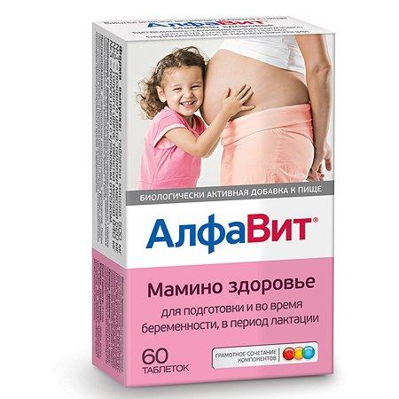 Биологически активная добавка Алфавит Мамино здоровье витаминно-минеральный комплекс 60таблеток