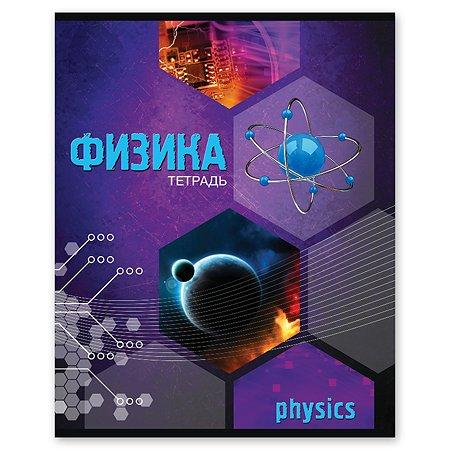 Тетрадь тематическая Полиграф Принт Физика А5 Клетка 48л 9885