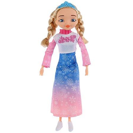 Кукла Карапуз Царевны Аленка 280492