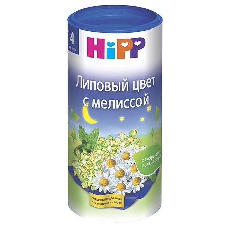 Чай Hipp липовый цвет-мелисса 200г с 4месяцев
