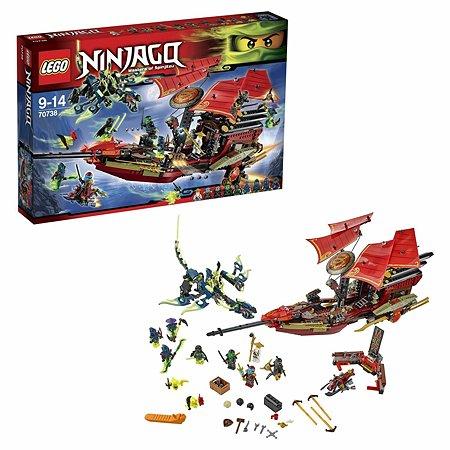 """Конструктор LEGO Ninjago Корабль """"Дар Судьбы"""". Решающая битва (70738)"""