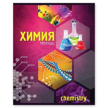 Тетрадь тематическая Полиграф Принт Химия А5 Клетка 48л 9885