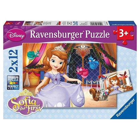 Пазлы Ravensburger Принцесса София 2х12