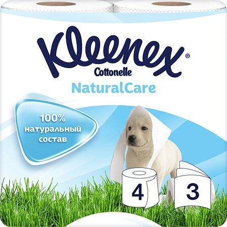 Туалетная бумага Kleenex Натурал Кэйр 3слоя 4рулона Белая