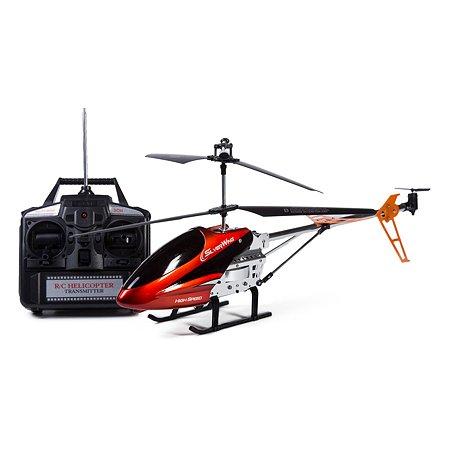 Вертолет р/у Mobicaro 60 см 3.5 канала (оранжевый)