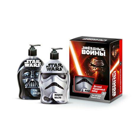 Подарочный набор Star Wars (Гель для душа 300 мл + Жидкое мыло 300 мл)