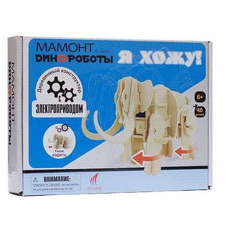 Деревянный конструктор D-LEX Мамонт(умеет ходить)