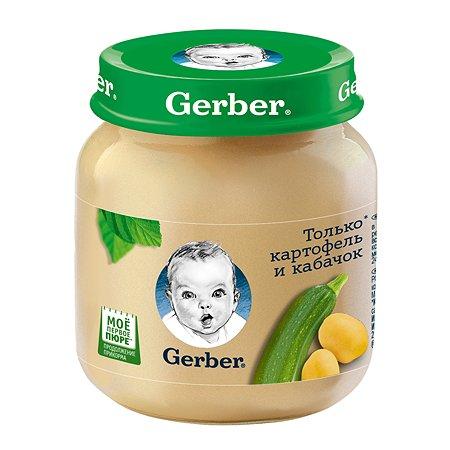 Пюре Gerber картофель-кабачок 130г