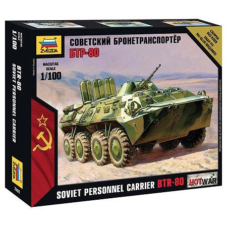 Модель для сборки Звезда Советский  БТР-80