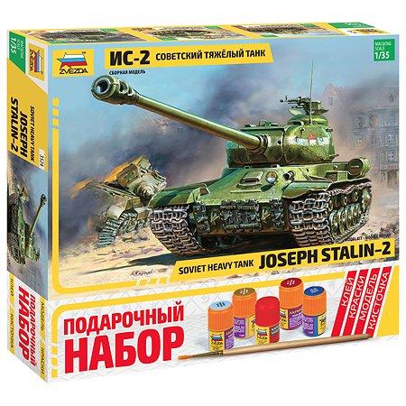 Подарочный набор Звезда Танк советский Ис-2