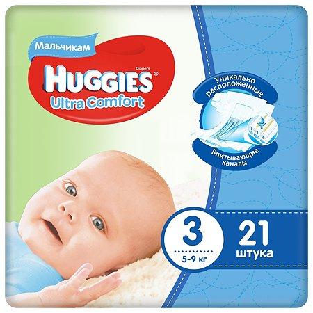 Подгузники для мальчиков Huggies Ultra Comfort 3 5-9кг 21шт