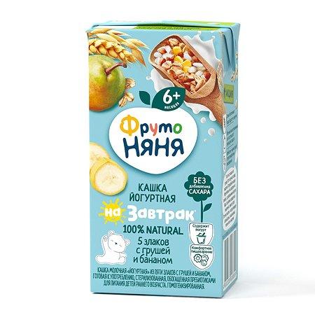 Кашка молочная ФрутоНяня йогуртная 5злаков-груша-банан 0.2л с 6месяцев