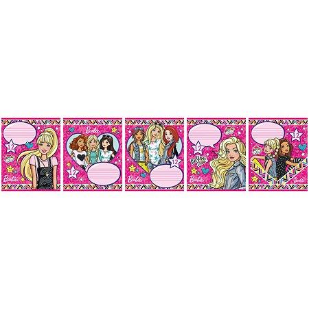 Тетрадь Полиграф Принт Barbie А5 Узкая линия 12л в ассортименте B978/5